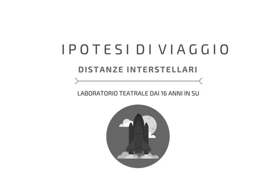 DISTANZE INTERSTELLARI